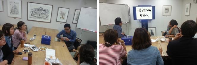 [지역복지실천사례연구팀] 4월 정기모임