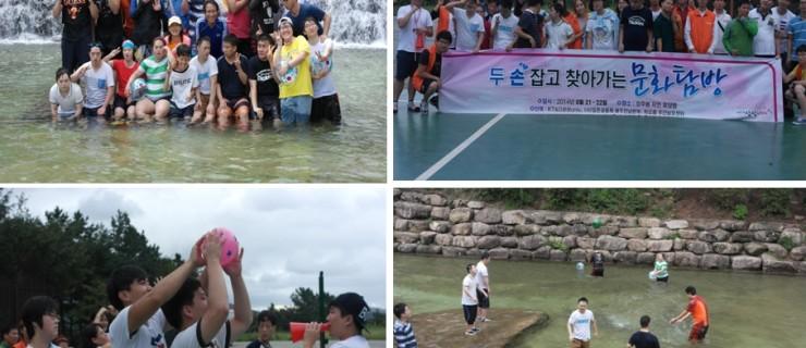 [차오름주간보호센터] 8월 여름캠프 Go!